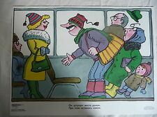 Russian satirical campaign cartoon poster #17: anti vice USSR 1985