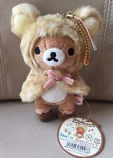 Rilakkuma Rare! Happy Natural Mascot Key Chain Plush 2013 San-X New Japan F/S