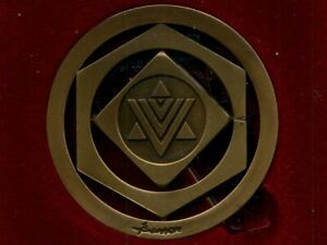 Israel State Kinetic Medal:Bronze,59mm,1987* Israel by Naim Basson * Mint *
