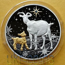 2015 Laos Lunar Year of the Goat 1 Oz Silver Proof Coin Gilded Chinese Zodiac