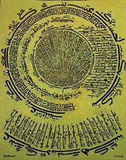 Calligraphie arabe en sérigraphie signée Charles Hossein ZENDEROUDI