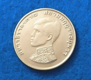 1972 (2515) Thailand Baht - Prince Vajiralongkorn Investiture - Super Coin