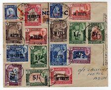 ADEN 1953 REG. COVER BEARING STATES OF SEIYUN & HADHRAMAUT SETS TO 5s, SG 20-27