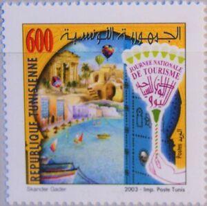TUNISIA TUNESIEN 2003 1561 1314 Natl. Tourism Day Tag des Tourismus Hotel MNH