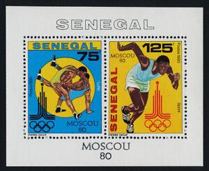 Senegal 539 MNH Olympic Sports, Athletics, Wrestling