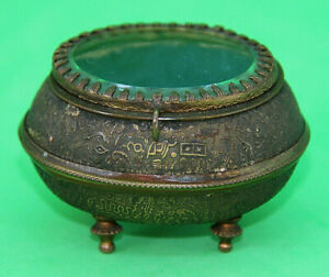 Egyptian Ring/Trinket Casket
