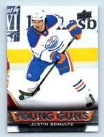 2013-14 Upper Deck Young Guns Justin Schultz RC #240