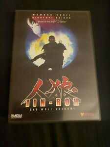 JIN-ROH The Wolf Brigade DVD Bandai Entertainment Viz Video 2001