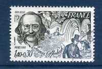 FRANCE - 1981 timbre 2151, J. Offenbach, oblitéré