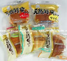Japanese Assorted Bread Set of 5 taste Pan Snack Food D-plus Long life bread
