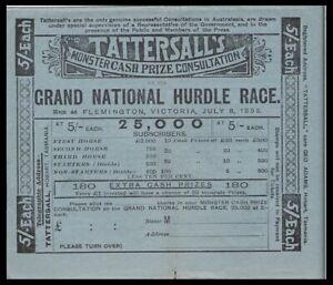 TATTERSALL'S 1899 UNUSED 5/- HURDLE RACE TICKET IN BLACK RUN AT FLEMINGTON (M)