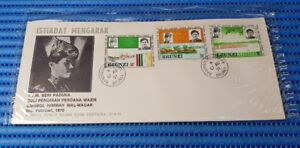 1971 Brunei First Day Cover 27.8.71