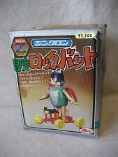 BULLMARK vintage Japanese ROCK BAT diecast robot figure RockBat CHOGOKIN Japan !