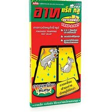 Trap A Rat Glue Ready-To-Use Control Rodent Mice Mouse Poison Trapping 90g
