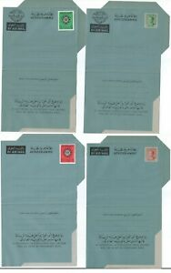 Stamps IRAQ (1957 & 1962) 4 Inland Aerograms, Before & After Mint scares