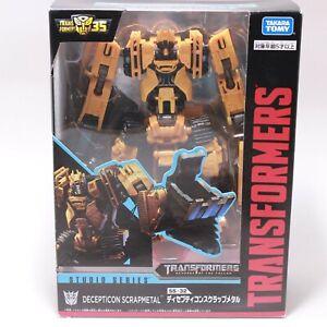 Transformers Studio Series 41 Scrapmetal - Constructicon Devastator ROTF Takara