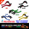 BLUE/RED/BLACK/GOLD Clutch Brake SHORT CNC LEVERs for ZZR600 ZX6R ZX636R ZX6RR
