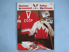 1987 TEAM CANADA CENTRAL RED ARMY USSR RUSSIA CANADA CUP SERIES HOCKEY PROGRAM