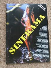 SINERA Premier Issue (For Mature Readers Only!!)
