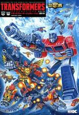 'NEW' TRANSFORMERS GENERATIONS 2019 / Japan Toy Book