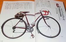 Travel Bicycle RANDONNEUSE Book randonneuring cycling #0591