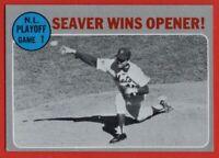 1970 Topps #195 Tom Seaver EX MARKED WRINKLE New York Miracle Mets HOF FREE S/H