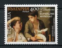 Bulgaria 2017 MNH Bartolome Esteban Murillo 400th Birth Anniv 1v Set Art Stamps