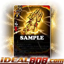 Buddyfight x 4 Bolting Knuckle [X-BT01/0089EN C] English Mint Future Card