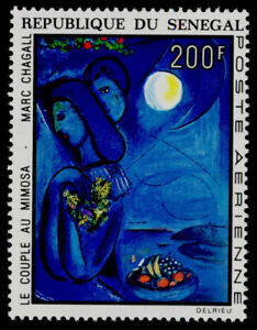"""Senegal C122 MNH Art, """"Couple with Mimosa"""", Marc Chagall"""