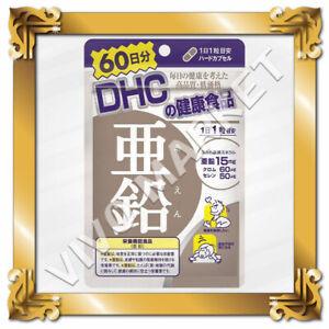 Japan DHC Supplement Zinc 60 Tablets for 60 days FS