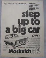 1970 Moskvich 412 Original advert