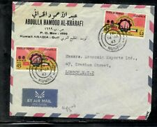 KUWAIT COVER (P0206B) 1963  CENT SABAH-1  45FX2   A/M   COVER    SENT TO ENGLAND