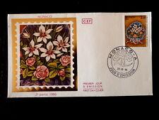 MONACO PREMIER JOUR FDC YVERT  1551      ROSES      2,20F      1986