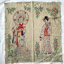 Pair of Two Vintage Finished Embroidery to Frame Japanese Women Geisha Colorful
