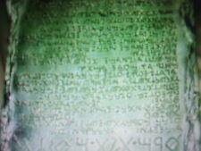 Die Smaragdtafeln von Thoth dem Atlanter ~+~ als PDF Datei ★ ☆