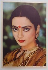 INDIAN VINTAGE OLD BOLLYWOOD MOVIE ACTRESS OLD PRINT - REKHA /SIZE- 9.5X14 INCH