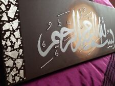 Islamic Arabic Art Canvas Crystal Calligraphy Hand painted Home Decor Gift