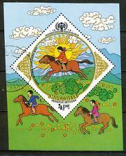Mongolië blok 59 gestempeld  Paarden / Jaar van het kind