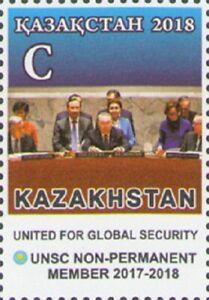 2018 Kazakhstan Membership in the UN Security Council President Nazarbayev MNH