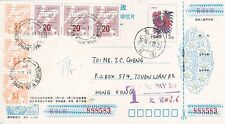 CHINA  1994  POSTAL STATIONERY CARD SENT TO HONG KONG BY POSTAGE DUE STAMPS RRR