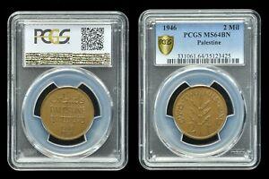 ** PCGS ** BRITISH PALESTINE ISRAEL 2 MILS 1946 MS64 CV ~$300+ a5