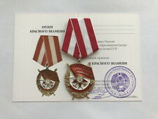 """SOVIET AWARD """"ORDER MEDAL OF THE FIGHTING RED BANNER """" WITH UMALATOVA DOC  COPY"""