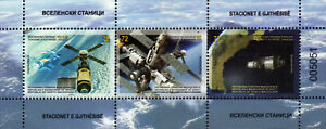 North Macedonia/S/S/Science/Astronomy/Space Stations/Skylab,Mir,Tiangong