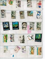 ISRAEL OVER 40 stamps 2003-6 2 PAGES USED cat near $60.00++  LOT 303-A3