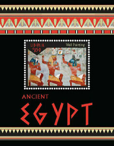 Liberia 2016 - Ancient Egypt - Souvenir Sheet - MNH
