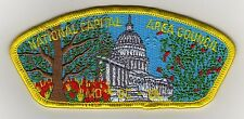 NCAC CSP - SA-9 Capital (1994) (#1 in National Treasures Series), Mint!