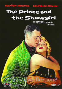 The Prince and the Showgirl (1957) - Marilyn Monroe,Laurence Olivier(Region All)