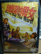 We're Not the Worst (Hong Kong Action Movie) RARE