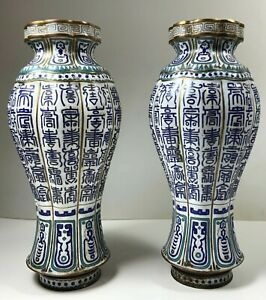 A PAIR SHOU VASES ANTIQUE CHINESE CHINA QING WHITE GROUND1900