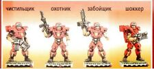 Robogear Imperial Stormtroopers set of 8 miniatures 1:48 scale plastic multipart